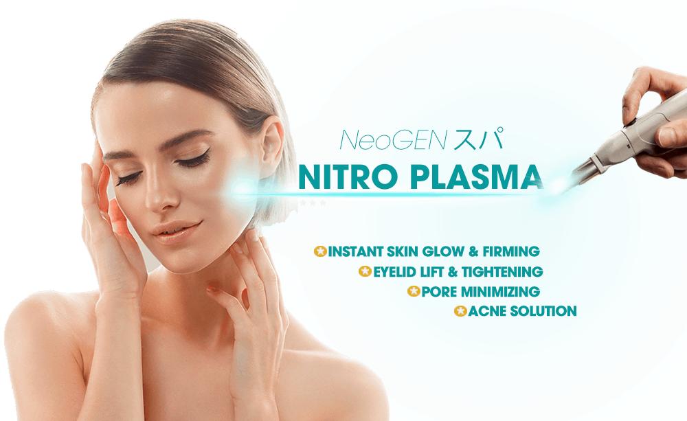 Neogen™ Plasma Eye Lift